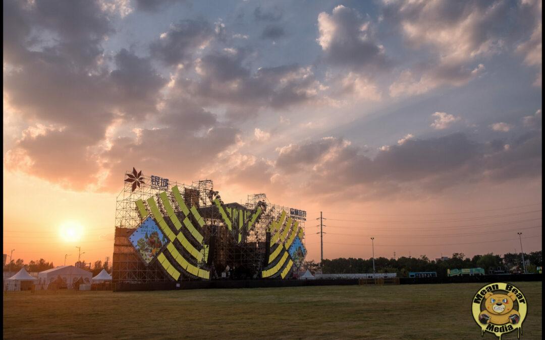 Nanjing Forrest Music Festival 2019