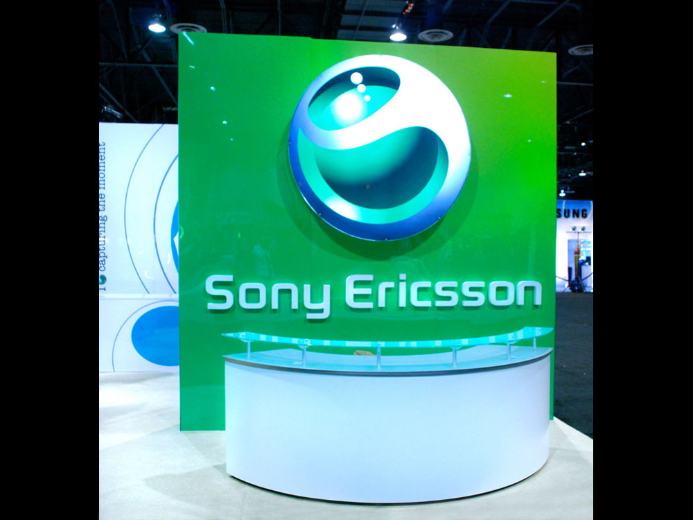 sonyericssonevent1 (1)