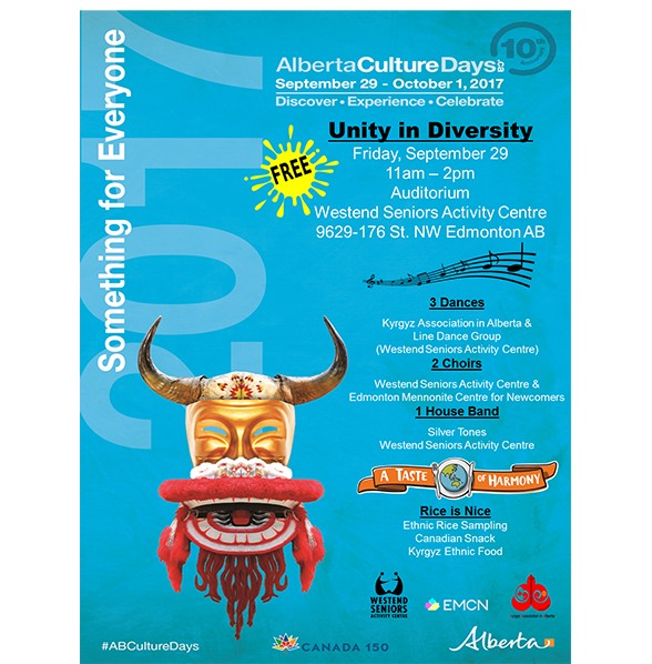 Unity in Diversity cultural event Sept 29,2017