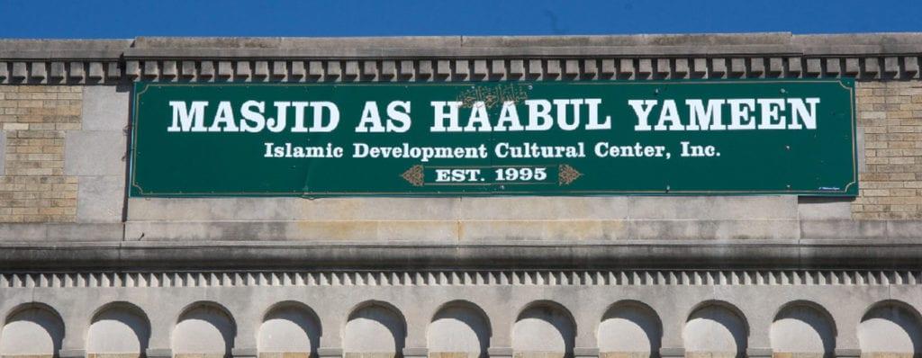 MASJID AS-HABUL YAMEEN