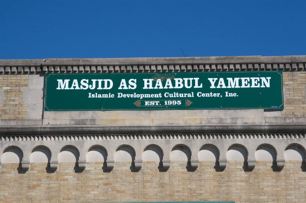 MASJID AS-HABUL YAMEEN