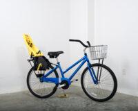 Ladies' single speed bike w/ baby seat