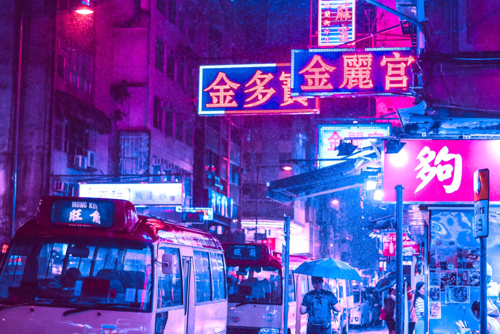 Image of busy street-level view in Hong Kong, many neon signs. Don't get lost in traffic because of these common SEO mistakes that can hurt your digital marketing strategy!
