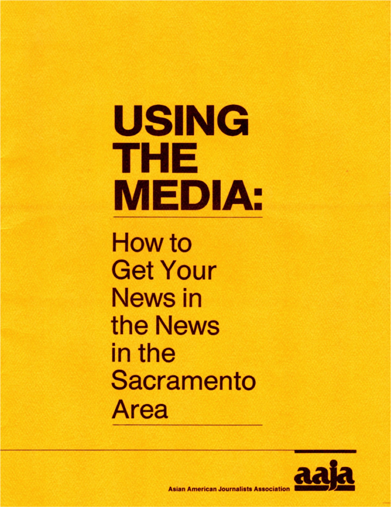 Using the media cover.