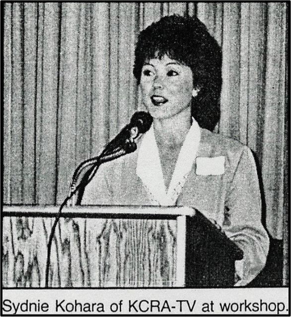 Sydnie Kohara.