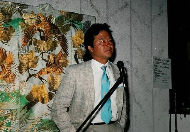 Michael Toshiyuki Uno