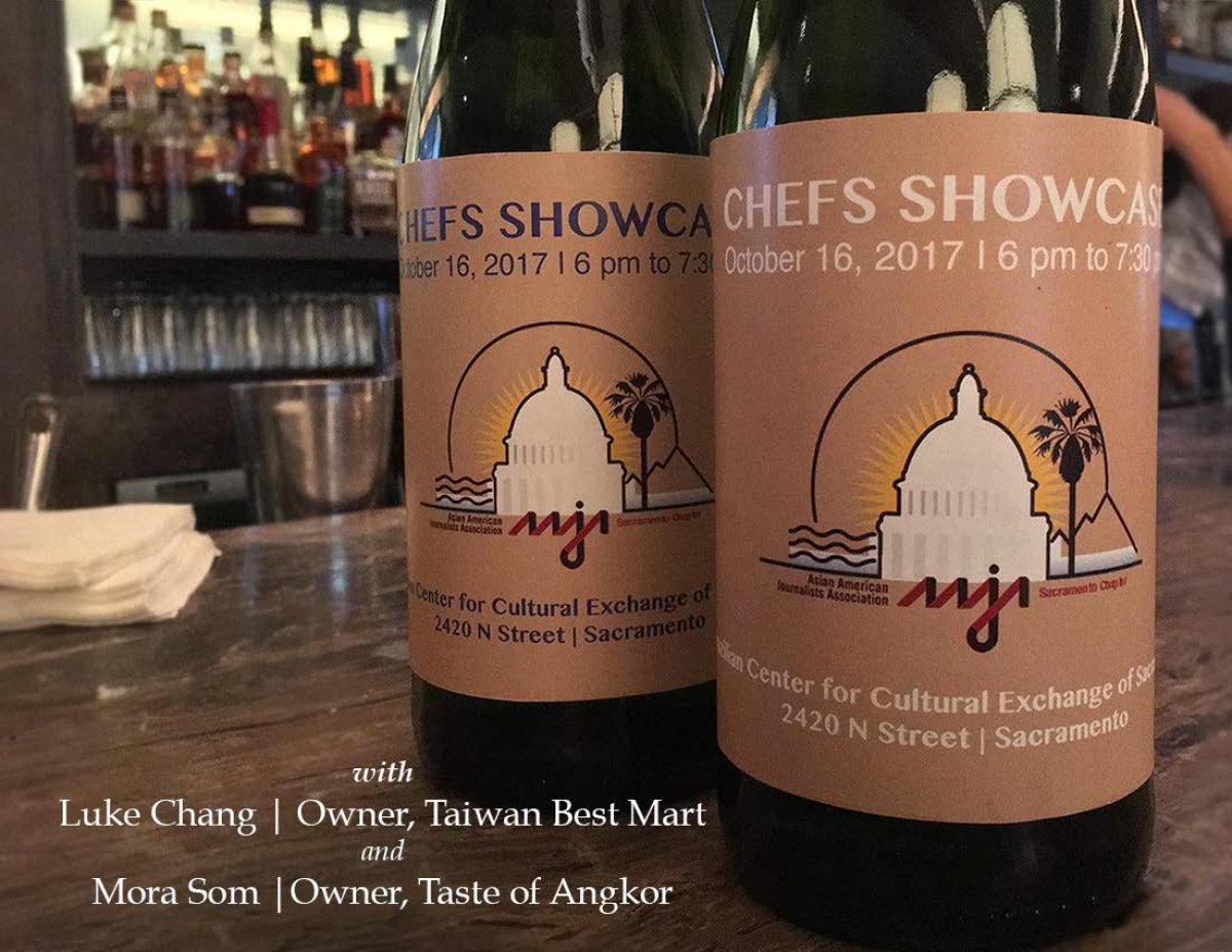 AAJA Sacramento 2017 Chefs Showcase invite
