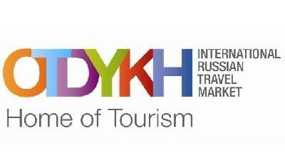 cropped Feria OTDYKH logo feat