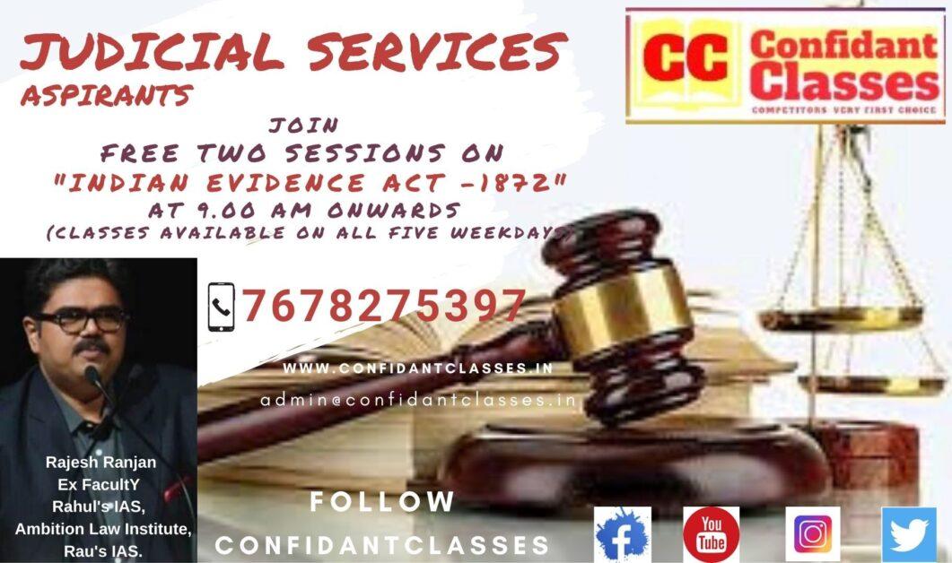 judicial service coahcing