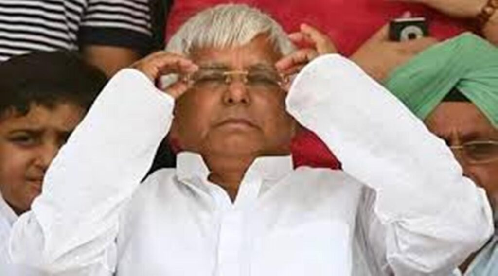 Daily-NEWS-Summary|17-04-2021-Jharkhand-High-Court-grants-bail-to-Lalu