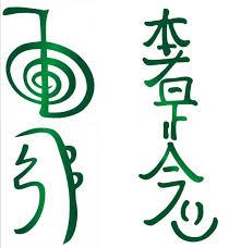 Reiki Symbols1