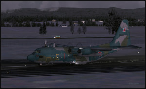 Un C-130 Hercules avec panne sur deux moteurs circule à Prince George, Canada