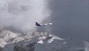 MD-11 de FedEx entre l'aéroport de KEGE et celui de KTEX (FSX)