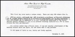 Poste aérienne Airline Pilots Special 747 Flight Committee 1971 de New-York vers Montréal