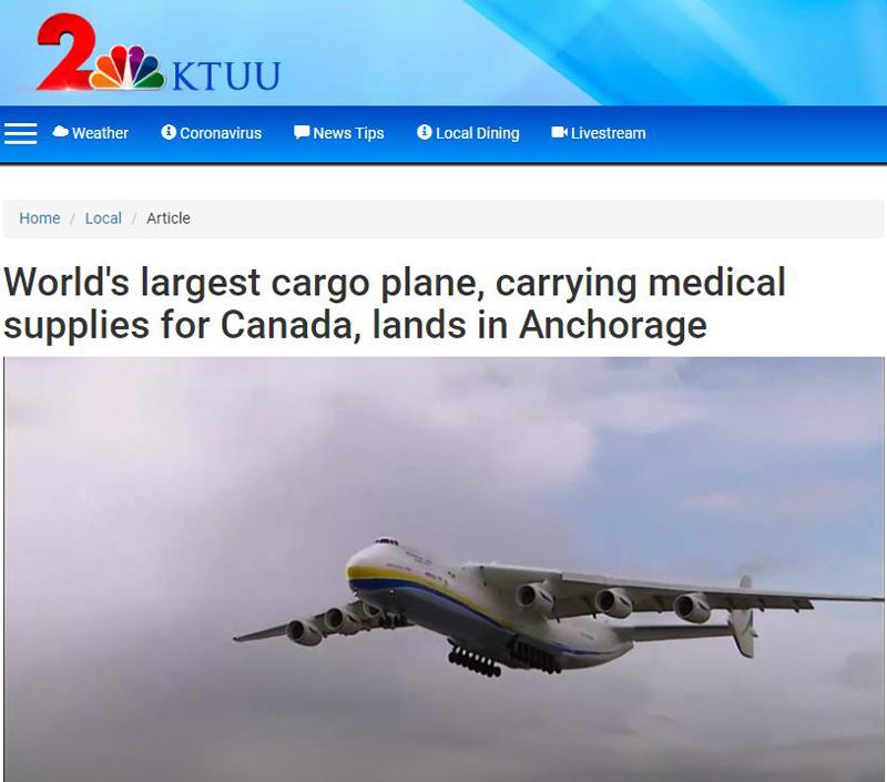 L'Antonov 225 transportant du matériel médical pour le Canada, fait une escale à Anchorage, Alaska.