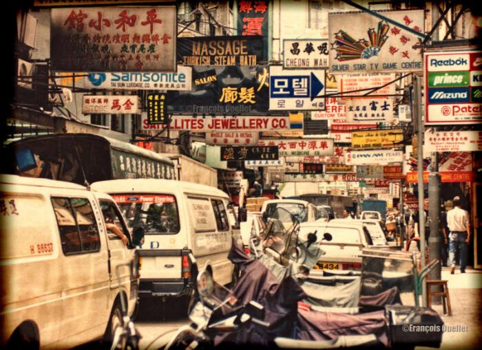 1990-Kowloon-watermark-e1408392227883