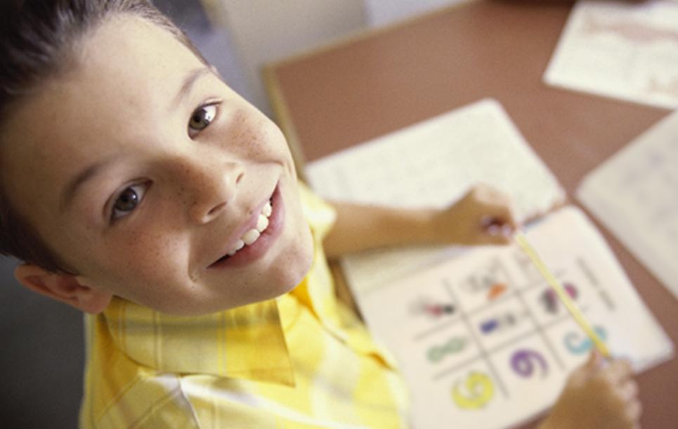 Through the eyes of the teacher teaching multiplication for kids