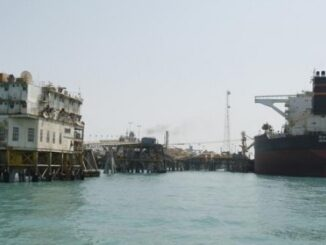 Iraq Aims To Increase Oil Exports To Asia With South Korea Deal - EnergyNewsBeat