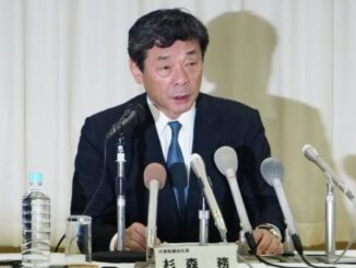 Tsutomu Sugimori, president of the PAJ - Energy News Beat