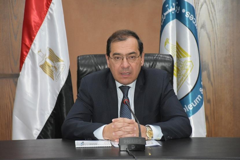 Egypt's Oil Minister