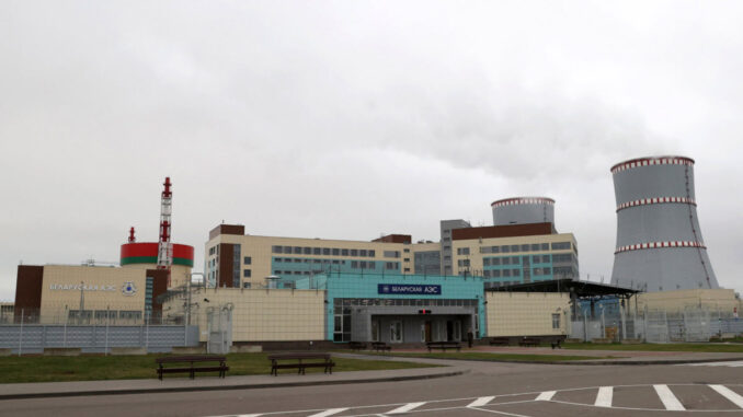 General view of the first Belarusian Nuclear Power Plant - EnergyNewsBeat