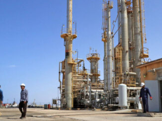 Libyas Unity Government to Restore Oil and Gas Ministry - EnergyNewsBeat.com