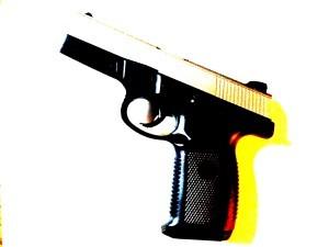 criminal defense unlawful weapon lawyer