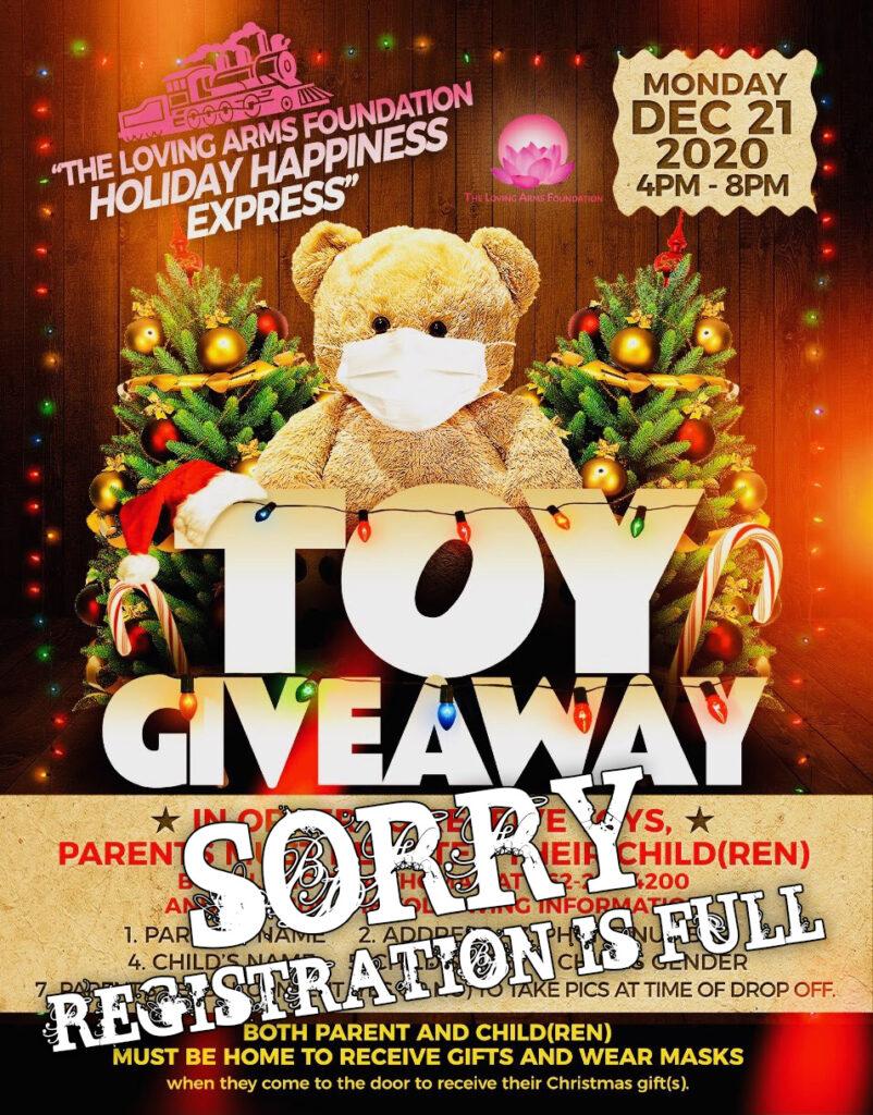 ToyGiveaway2020