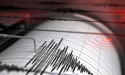 Reportan sismo en Salina Cruz