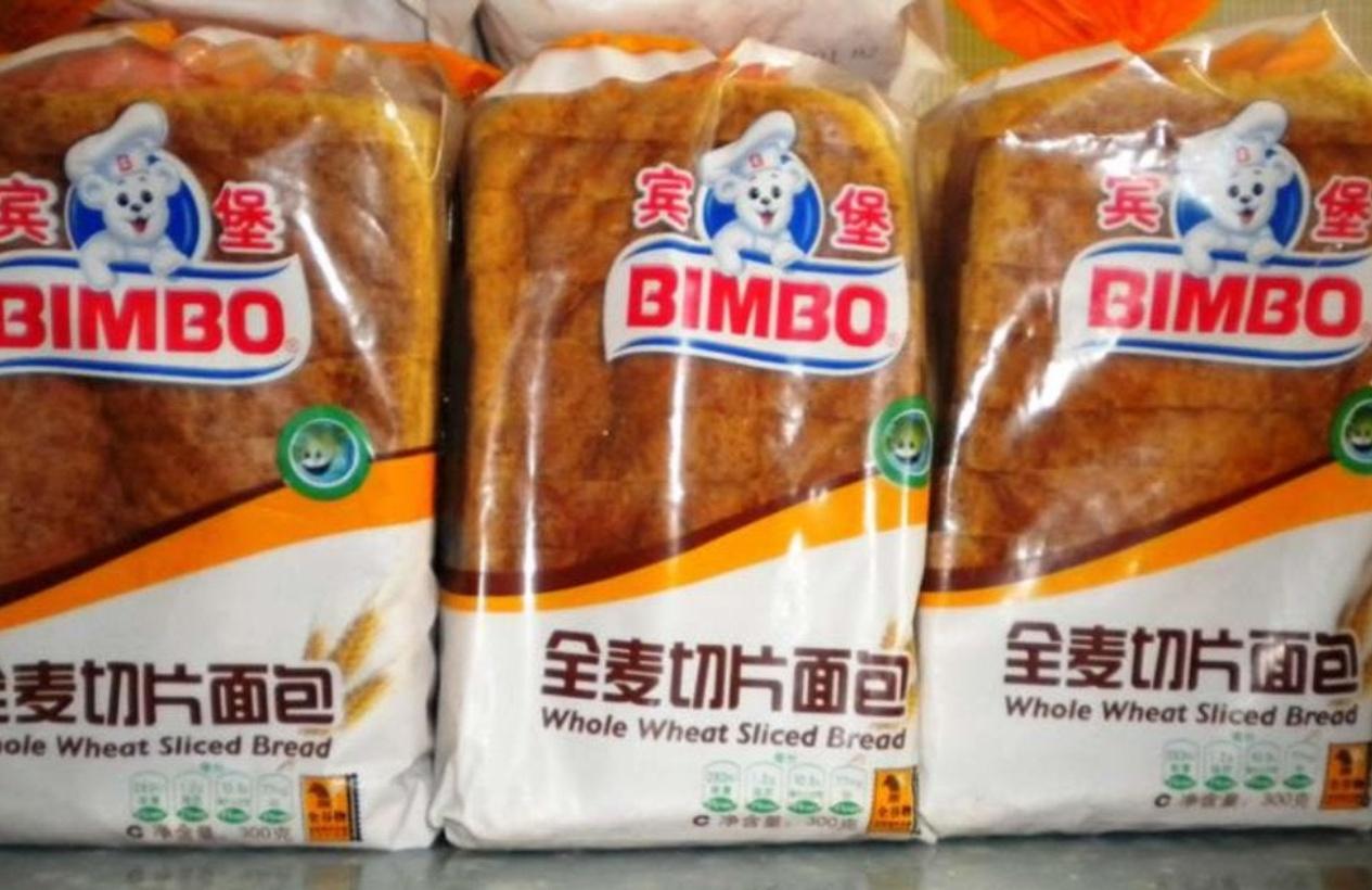 Bimbo cierra planta en China por coronavirus
