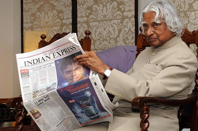 A.P.J. Abdul Kalam- The Missile Man, The People's President Of India