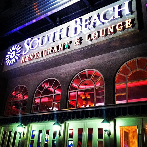 South Beach Restaurant - Washington Heights