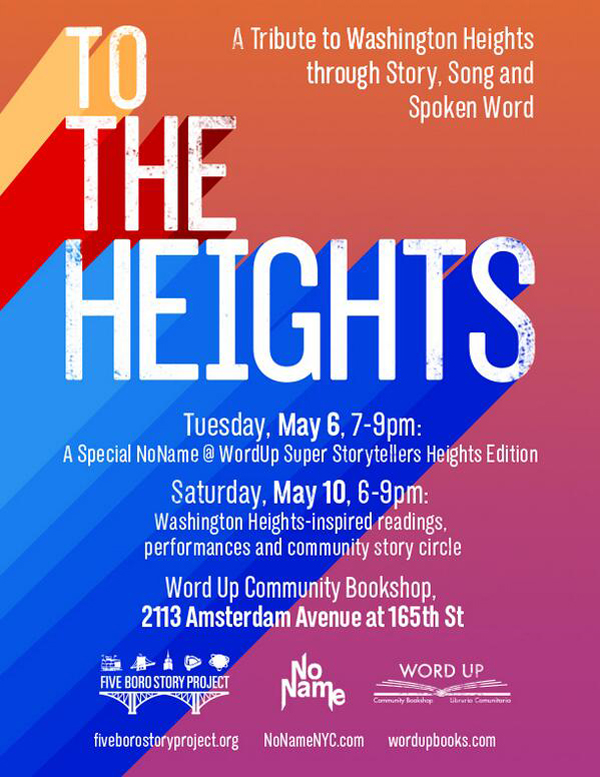 To The Heights - Word Up Books