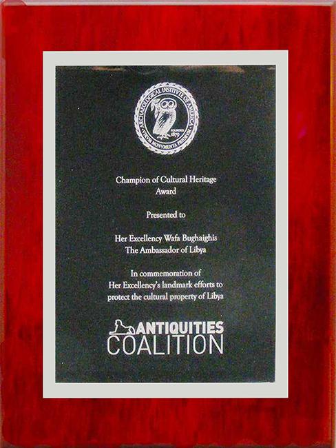 owl plaque on pfm