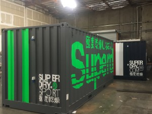 Superdry Container Wrap