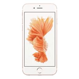 Apple iPhone 6s plus repair
