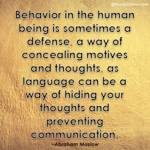 Abraham Maslow Quotes on Motivation
