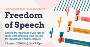 S2S Civic Series #1 – Freedom of Speech Workshop