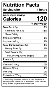harmless harvest coconut smoothie nutritional information