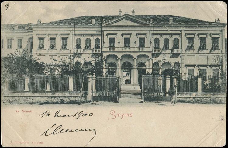 Πλατεία Διοικητηρίου - 1900