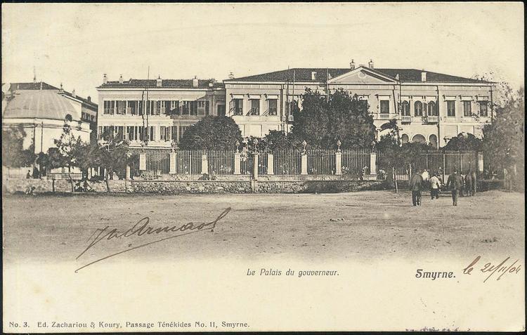 Πλατεία Διοικητηρίου - 20 11 1904 - Ζαχαρίου Κουρή