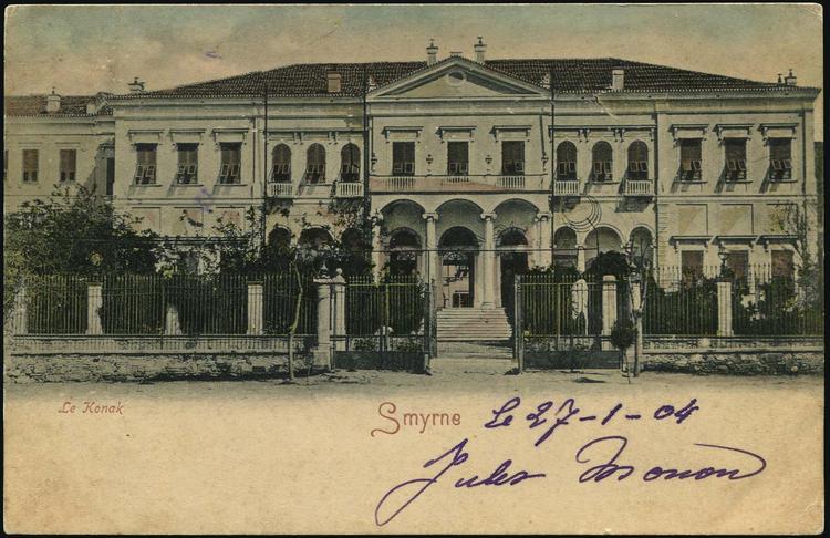 Πλατεία Διοικητηρίου - 1904