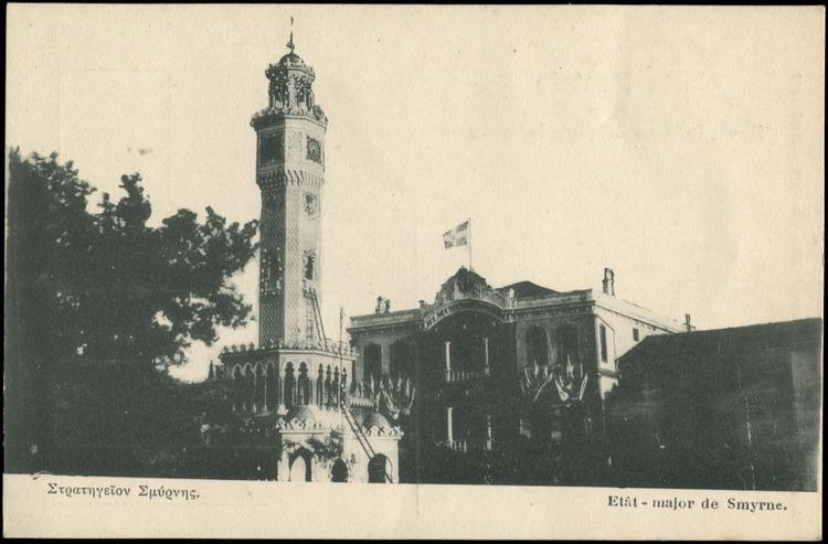 Πλατεία Διοικητηρίου - Ελεπάδος Κότσιφας