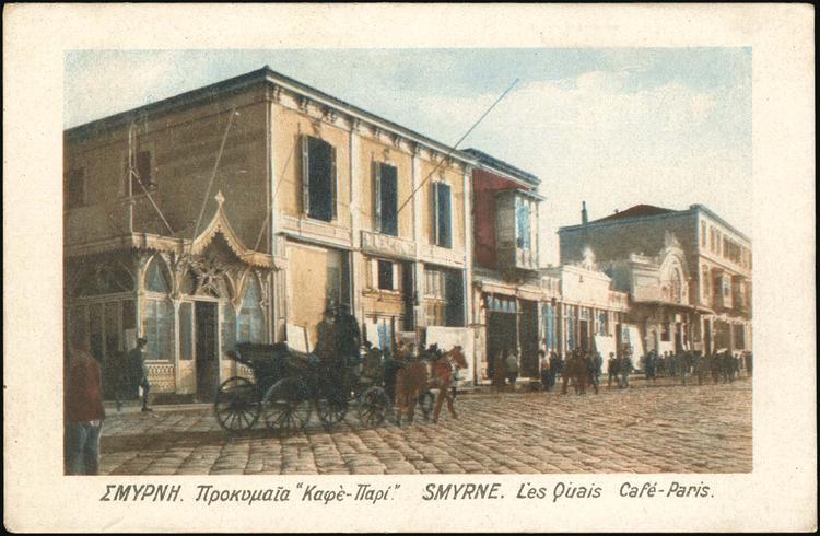 """Καφενείο """"d Paris"""""""
