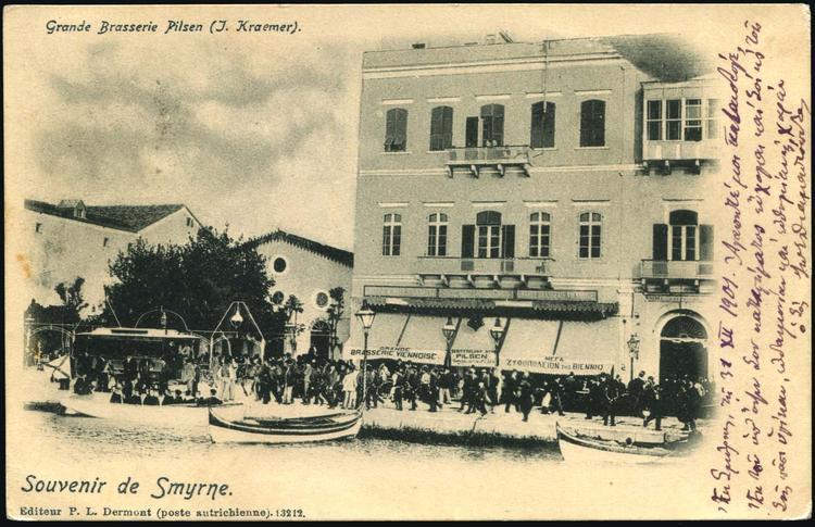 """Καφενείο """"Brasserie-Pilsen"""" 31-Δεκ-1901"""