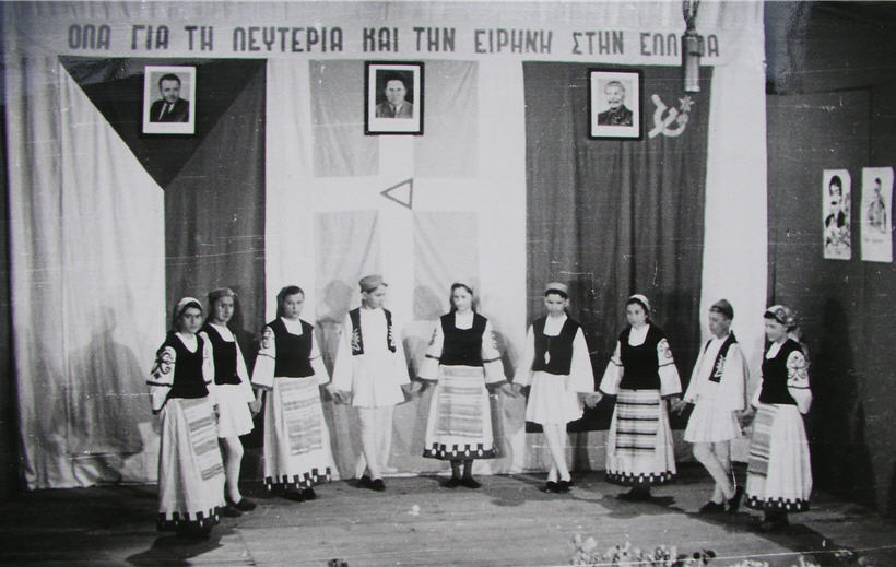 Ζαχαριάδης