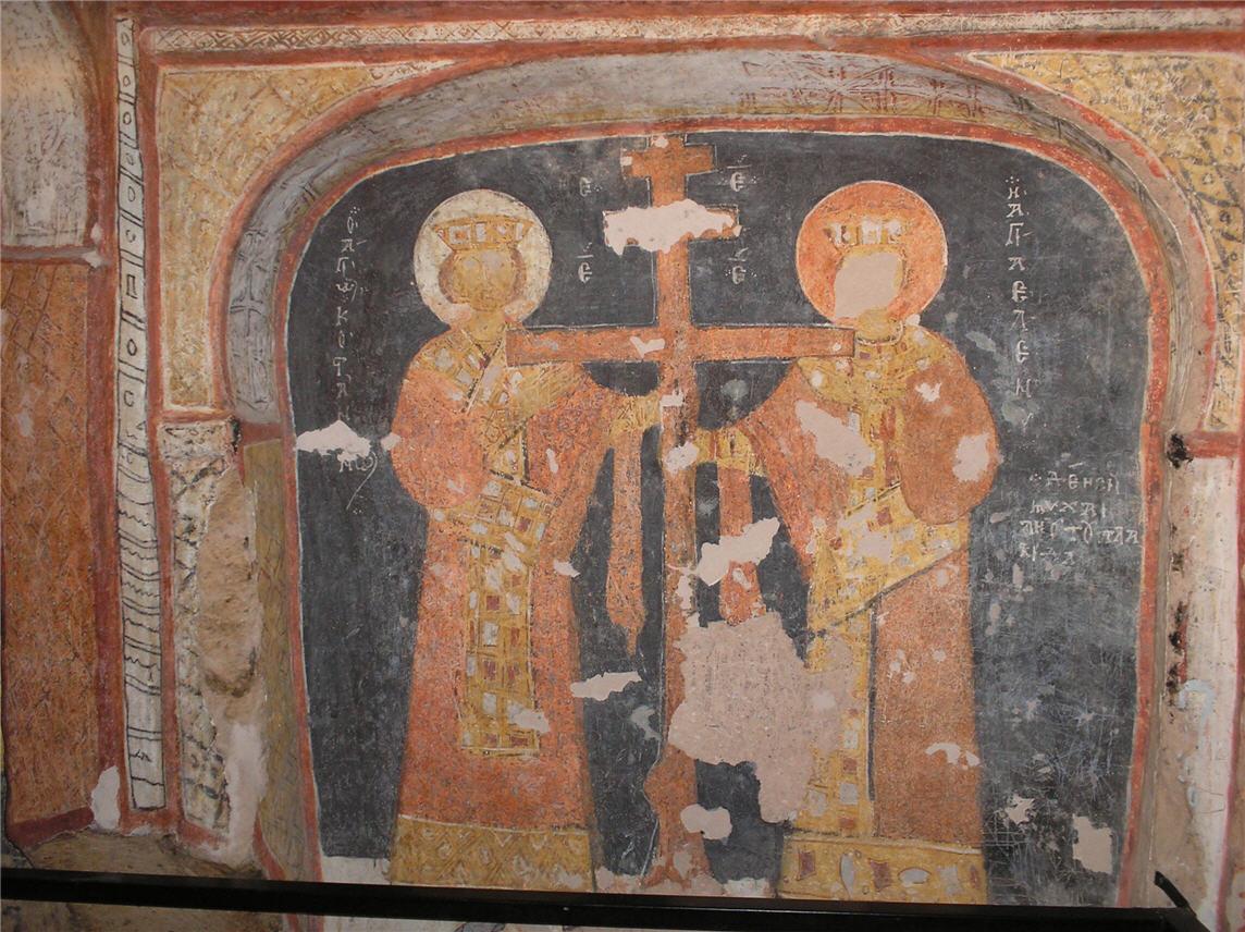 Ισαπόστολοι Κωνσταντίνος και Ελένη