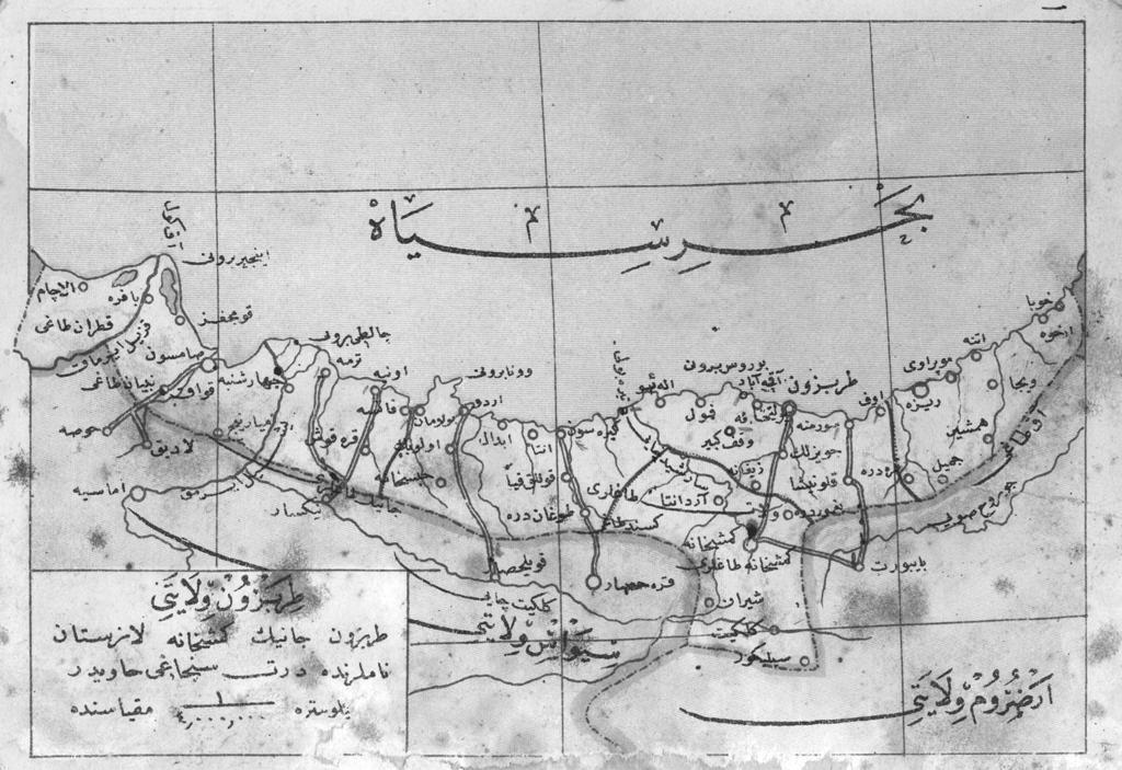 Χάρτης Πόντου.