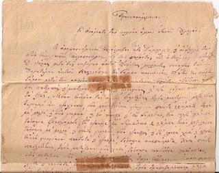 Προικοσύμφωνο ( Εν Κουτάλει Μικράς Ασίας, 1889)