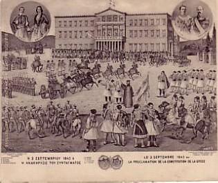3_Septembre_1843